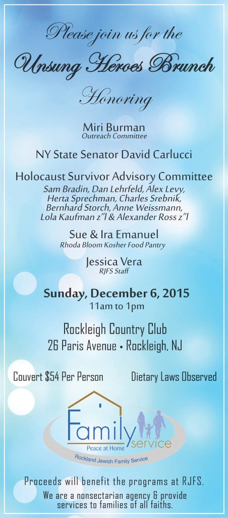 Unsung Heroes Brunch @ Rockleigh Country Club | Rockleigh | New Jersey | United States
